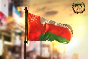 ویزای کار عمان